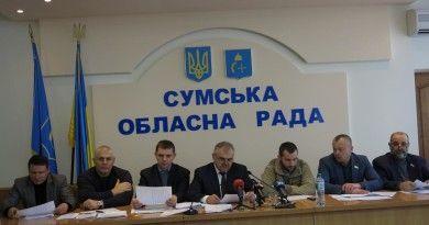 sorada.gov.ua-0203-152254-01
