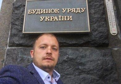 Мер Конотопа приїхав у столицю – просити гроші на котельню
