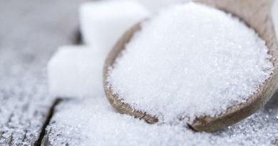 На Сумщині запустили цукровий завод