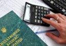 У січні місцеві громади отримали майже 180 мільйонів гривень податків