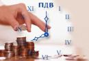 Платникам Сумської області відшкодовано 379,2 мільйонів гривень ПДВ