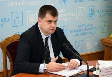 """Сумщина за місяць отримала 9 млн рентних платежів від ПАТ """"Укрнафта"""""""