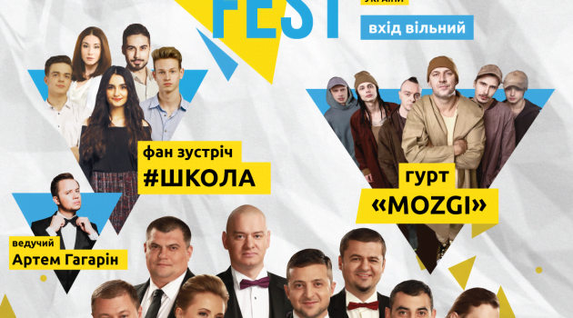 kf_poster