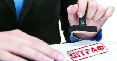 За матеріалами фіскальної служби порушників трудового законодавства оштрафовано на 36,6 млн. грн