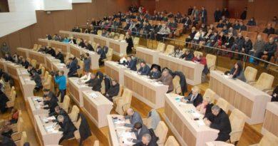 Обласні депутати зберуться на 29-ту сесію сьомого скликання