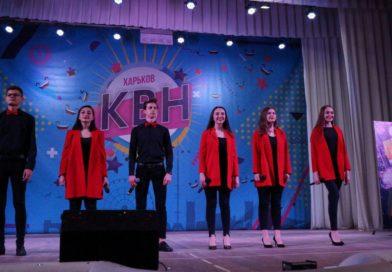 Команда СумДУ виграла «Малий кубок КВН» у Харкові