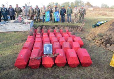 Останки 52-х невідомих воїнів-визволителів Охтирки перепоховані в селі Вербове