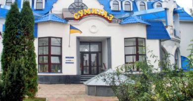 """Суд підтвердив, що АТ """"Сумигаз"""" зобов'язаний повернути споживачам більше 12 млн грн"""