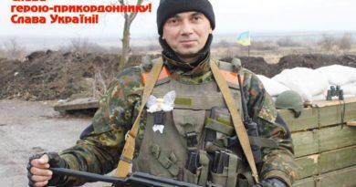Прикордонники Сумщини вшанували пам'ять Героя України капітана В'ячеслава Семенова