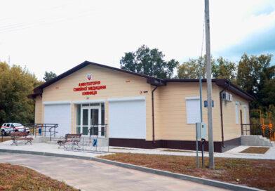 На Сумщині створюють сучасні амбулаторії первинної медичної допомоги