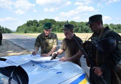 Підрозділи Сумського прикордонного загону та Національної гвардії України навчаються ефективній взаємодії