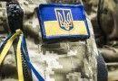 Сумчани спрямували до державної казни 47 мільйонів «оборонного» податку