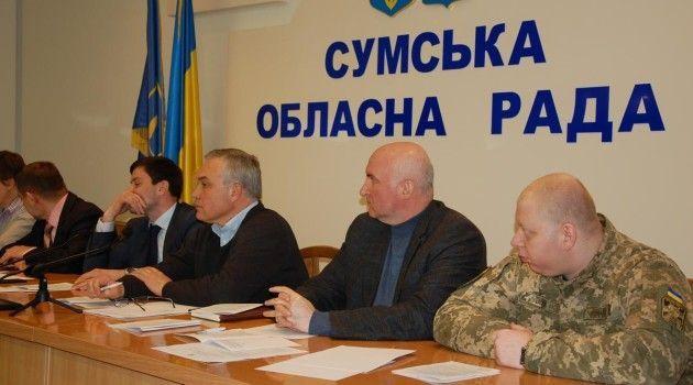 sorada.gov_.ua-0320-164012-09