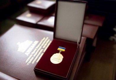 Білопільчанка відзначена Премією Верховної Ради