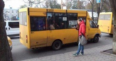 У Сумах з 1 лютого підвищиться ціна на проїзд у громадському транспорті