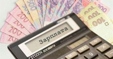 На Сумщині1222 платника податківпідвищили заробітну платусвоїм найманим працівникам