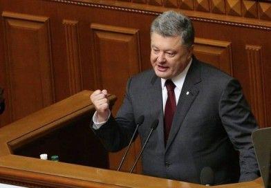 Петро Порошенко оголосив свою позицію щодо помісної православної церкви