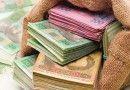 Cумський бюджет отримав майже 65 тисяч «туристичних» гривень