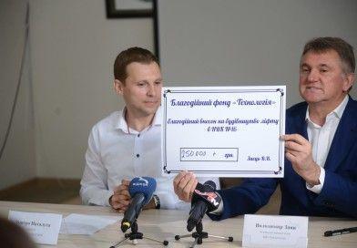 У Сумах стартував збір коштів на будівництво ліфту в НВК №16