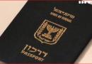 Каплін отримав з Ізраїлю документи, які підтверджують подвійне громадянство Рабіновича