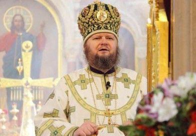 Архієпископ Сумський і Охтирський Євлогій возведений в сан митрополита