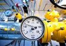 «Нафтогаз України» звинуватили у корупції на підприємствах «дочках»