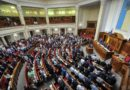 Як голосували депутати від Сумщини за продаж землі