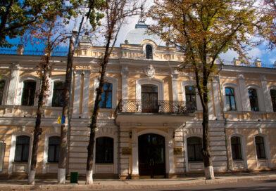 Заклади культури Сумщини призупиняють показ своїх програм